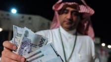 پاکستان میں انتہا پسندی کے لئے سعودی فنڈنگ کی تردید