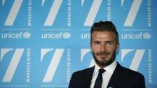 David Beckham launches fund for kids in danger around the world