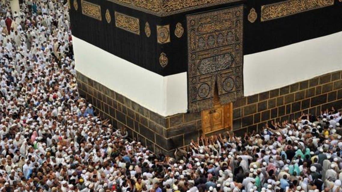 کعبہ اللہ