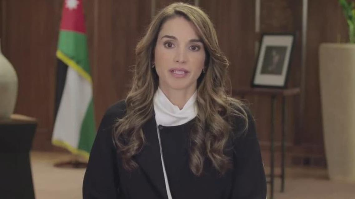 Queen Rania YouTube