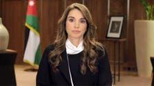 الملكة رانيا: غمامة الحزن حالت دون حضوري قمة دبي