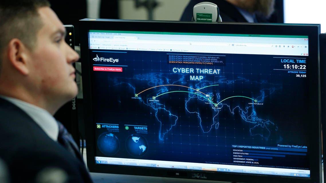 Arlington U.S. cybersecurity Reuters