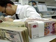 JP Morgan: الصين ستشطب ضرائب بحدود 300 مليار دولار