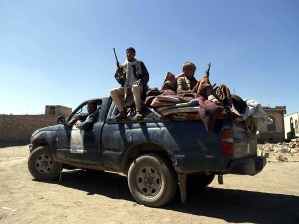الحوثيون يدخلون الزاهر وحركة رفض الانقلاب تتوسع