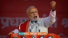 Modi's party heads for defeat in Delhi polls