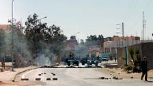 Tunisians in general strike over killed protester