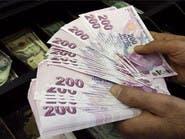 """""""المالية"""": فائض الموازنة التركية 3 مليار دولار في يناير"""