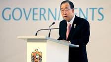 U.N. chief hails Saudi Arabia as 'very important partner'