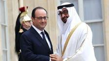 محمد بن زايد يبحث مع هولاند الحرب ضد داعش