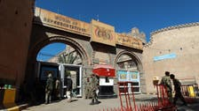 یمن کے متحارب دھڑے عبوری کونسل پر متفق