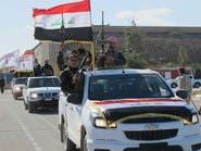 العراق.. اقتراب وصول أسلحة أميركية للأنبار