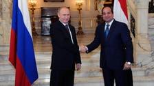 وفد مصري إلى موسكو لبدء تنفيذ الاتفاق النووي