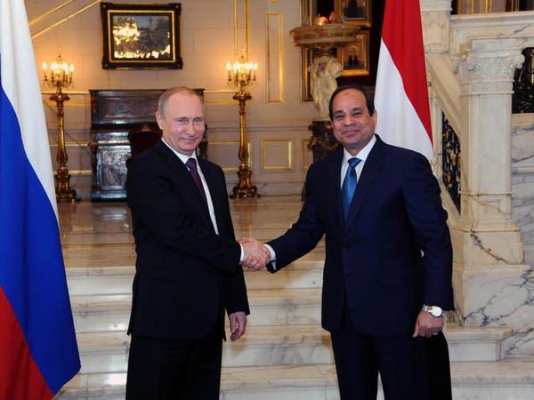 القمة الروسية - المصرية تؤكد على التعاون ضد الإرهاب