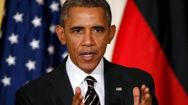 أوباما: عزلة روسيا ستزداد إن لم تحل أزمة أوكرانيا