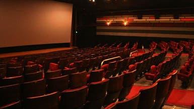 """""""السينما"""" في السعودية.. بدء منح التراخيص مطلع 2018"""