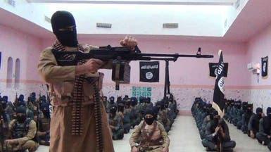 """آلة """"داعش"""" لغسل الأدمغة وصناعة المتطرفين"""