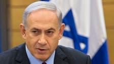 Netanyahu considering changes to Congress speech after criticism