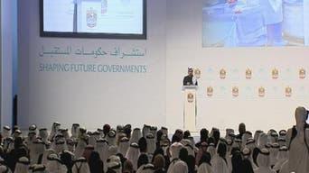 السعودية تحصد جوائز أفضل خدمة حكومية هاتفية بقمة دبي