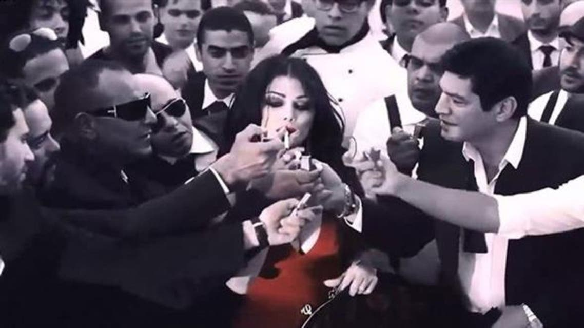 Haifa -