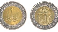 Egyptian pound steady for sixth straight dollar sale