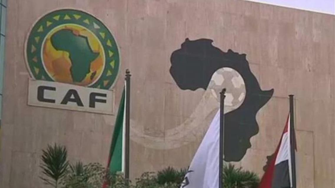 Morocco withdrew from hosting the 2015 finals over fears of the spread of the Ebola virus. (AFP)