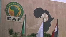 Morocco 'rejects' Nations Cup ban, fine