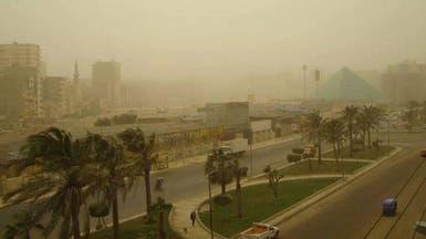 دراسة: ظاهرة تغير المناخ تكبد مصر مليارات الدولارات