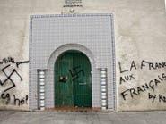 فرنسا.. ارتفاع معاداة الإسلام 70% منذ هجمات باريس