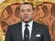 العاهل المغربي يعلن حرصه على تعزيز العلاقات مع إيران