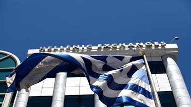 تقدم في مفاوضات اليونان ودائنيها بشأن إصلاحات اقتصادية