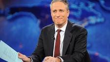 """الإعلامي جون ستيوارت يترك """"ذا ديلي شو"""""""