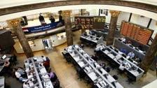 مبيعات المؤسسات تكبد بورصة مصر أكبر خسائر في شهور