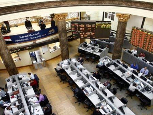 3 معوقات تعيد بورصة مصر للنزيف ومؤشرها يفقد 170 نقطة
