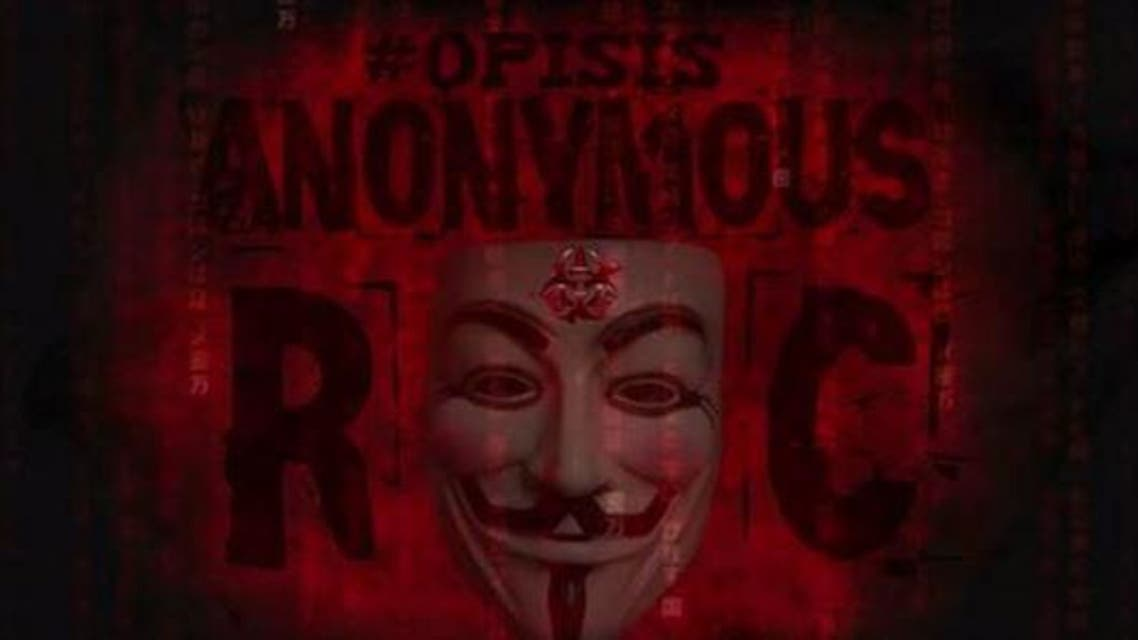 OPISIS anonymous YouTube