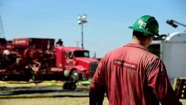 """عملاق النفط """"هاليبرتون"""" تتوقع تسريح 8% من موظفيها"""