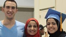 أميركا.. مسلح يقتل 3 مسلمين داخل حرم جامعي