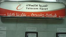 Egypt to issue landline licences to mobile firms in weeks