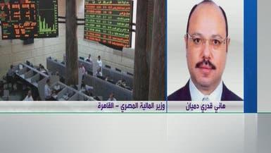 وزير مالية مصر: سنتحول إلى ضريبة القيمة المضافة