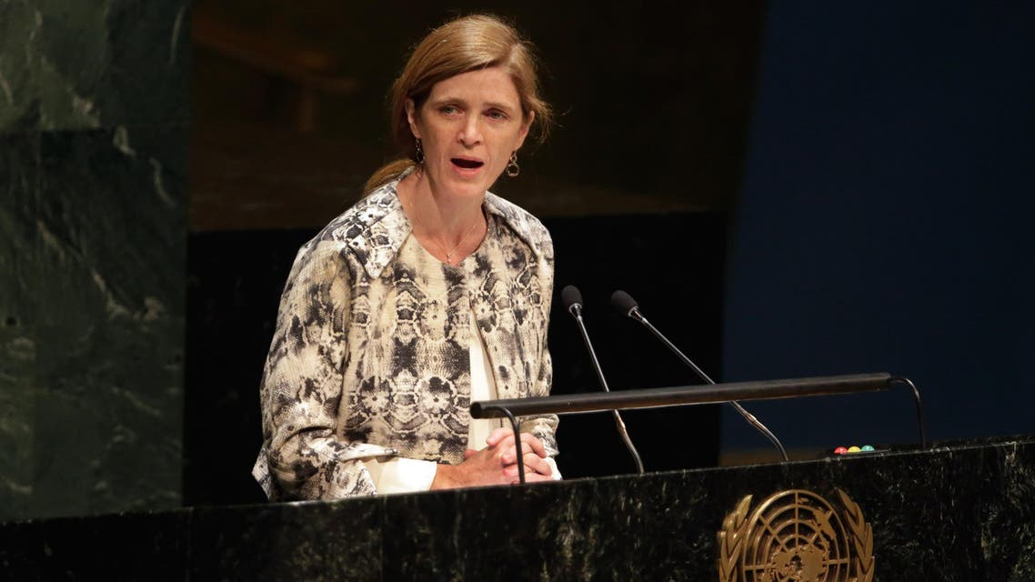 U.S. Ambassador Samantha Power addresses the United Nations General Assembly, Thursday, Jan. 22, 2015. AP