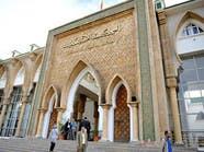 المغرب يدين 8 عناصر من داعش بينهم فرنسي