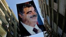 10 years after Hariri's death, are Lebanon's Sunnis still leaderless?