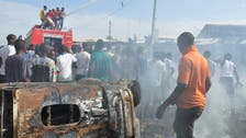 Suspected suicide bomber kills at least 6 in Nigeria's Borno state