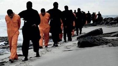 مصر تجلي رعاياها من ليبيا عقب نشر داعش صور مختطفين