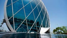 Abu Dhabi's Aldar says mega-mall revenue will help cut debt in 2015