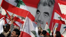 A decade after Hariri's death, how has the STL progressed?