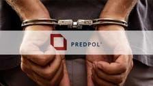 تقنية حديثة لمنع الجرائم قبل وقوعها