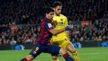 Suarez shines in Barca Cup win over Villarreal
