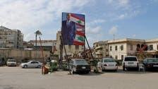 In Rafiq Hariri's hometown, many lack confidence in probe into his death