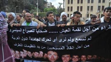 أنباء عن طلب داعش تسليم زوجتي كاهنين مصريين