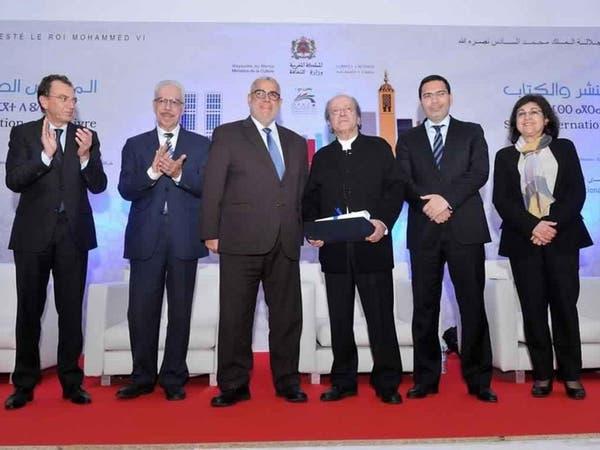 محمد برادة يفوز بجائزة المغرب للكتاب عن الرواية